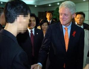 Klinton i oboleli od AIDS