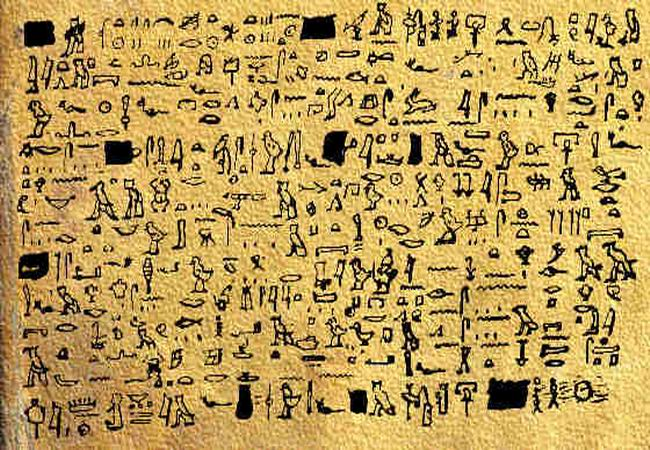 tuli-papirus